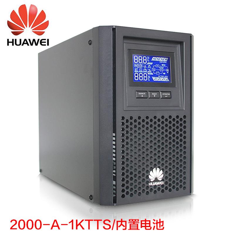 华为UPS2000-A-1KTTS