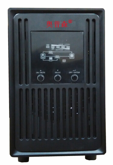 奥普森在线式高频Axe系列1-3KVA