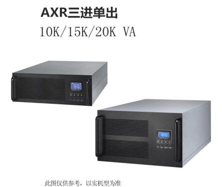 奥普森在线机架式三进单出AXR31系列10K-20KVA