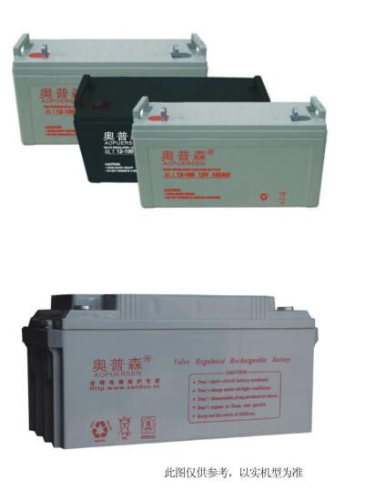 奥普森免维护铅酸蓄电池12V系列